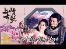 A LIFETIME LOVE 22