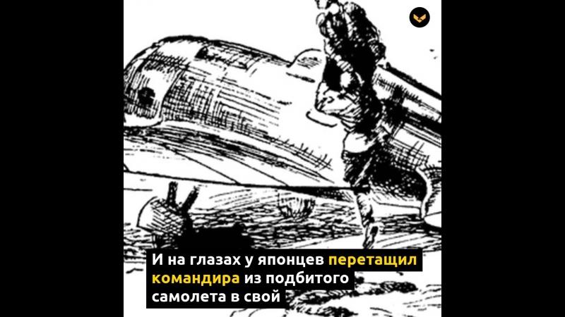 Незабытый подвиг Сергея Грицевца