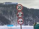 На Красноярском море спасатели нашли утонувший автомобиль