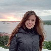 Алёна Мещерякова