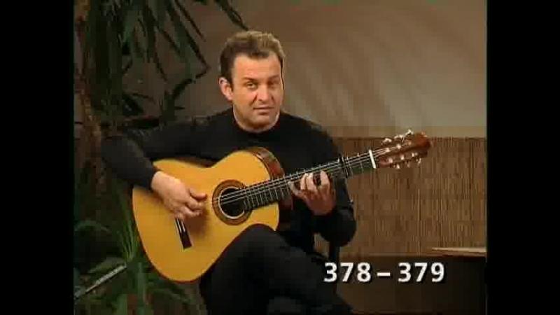 La Guitarra Flamenca de Gerardo Nunez - 3. Arpegios