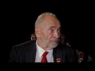 Трепанация_ Михаил Васильевич Попов про позитивные изменения в общественном созн