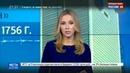 Новости на Россия 24 • Побег из Черного дельфина : такого не было полвека