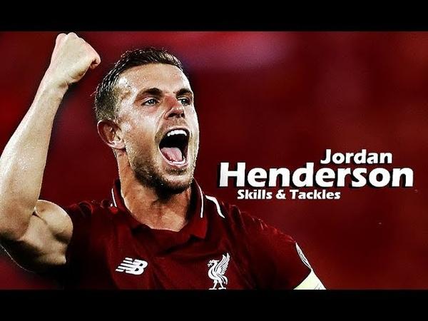 Jordan Henderson 2019 • Liverpools Skipper - Defensive Skills Show