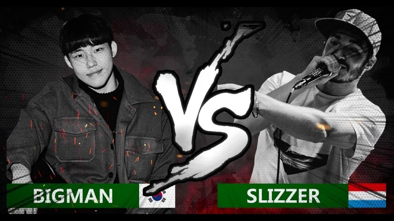 BIGMAN 🇰🇷 VS SLIZZER 🇱🇺 | World Beatbox Classic | 14 Final