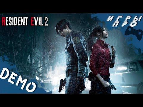 Resident evil 2 Demo прохождение PS4 pro. live стрим » Freewka.com - Смотреть онлайн в хорощем качестве