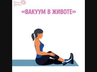Самое лучшее упражнение для талии
