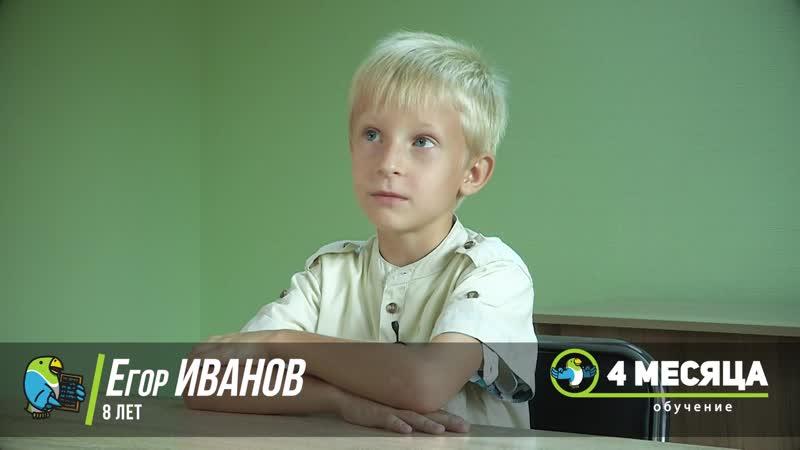 Егор - ученик детского Абакус Центра в г. Новороссийск