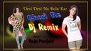 Desi Desi Na Bola Kar Chori Re Dj Remix By Raju Saini Badh Karsauli 9782545157