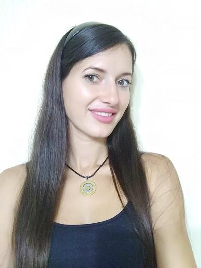 Диана Щербина