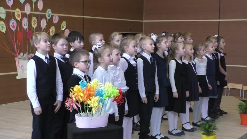 Мамин день в гимназии Гармония, Великий Новгород. 27 ноября 2018 года