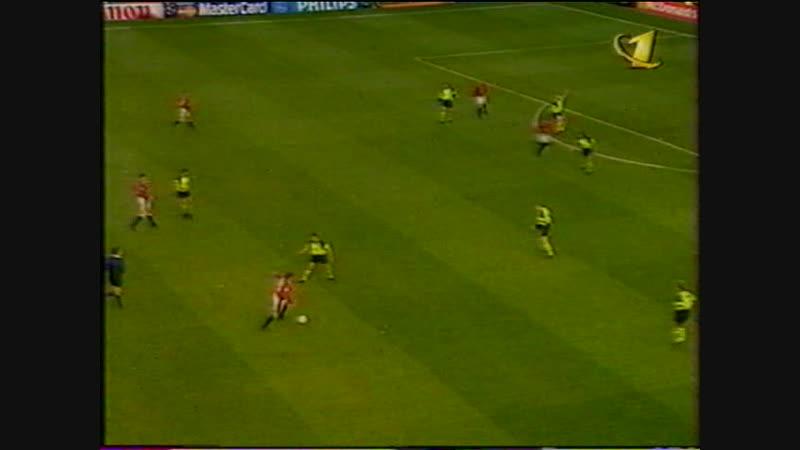 Лига чемпионов 1996 1997 1 2 финала Манчестер Юнайтед Боруссия 0 1