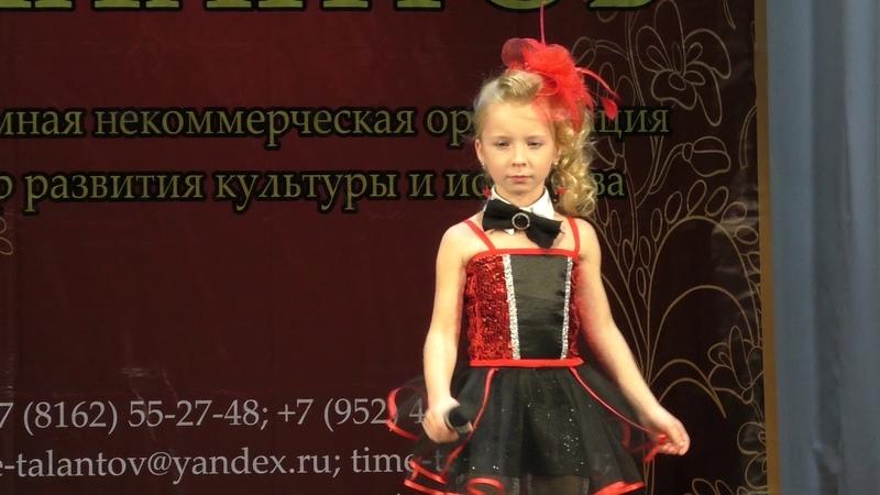 Отличница - Полина Башкирова - БЕНЕФИС