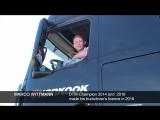 IAA Commercial Vehicles