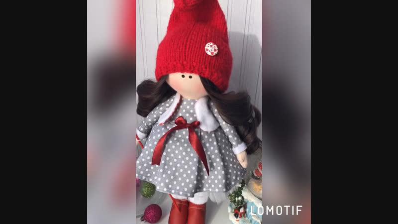 А это Лотерейная Куколка.