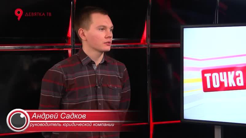 Неустойку и проценты ограничили - Finance Expert - Андрей Садков