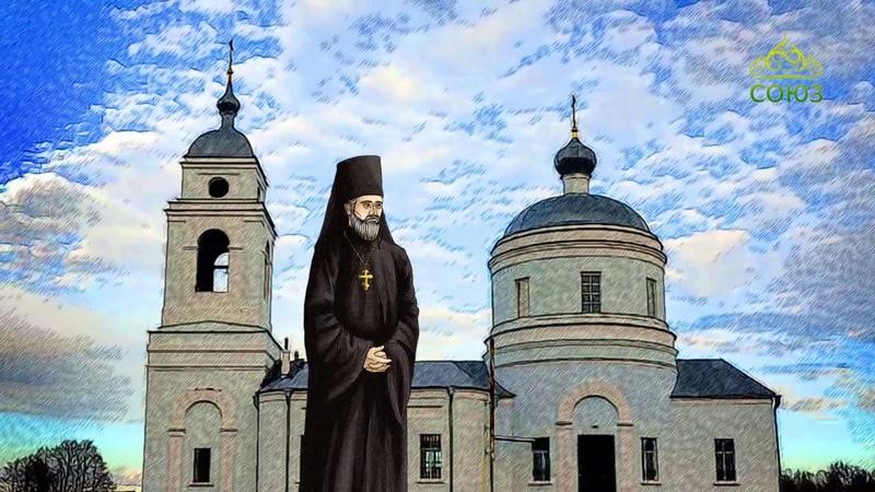 Мульткалендарь. 3 сентября 2018. Преподобномученик Игнатий (Даланов), иеромонах
