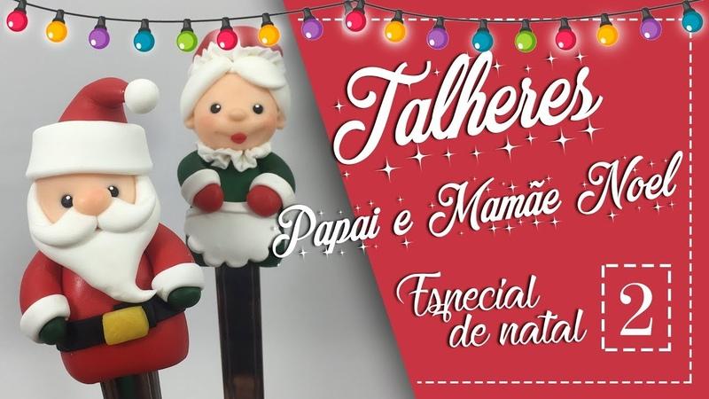 DIY TALHERES decorados de NATAL - Sah Passa o Passo - Especial de Natal Sah Biscuit 2