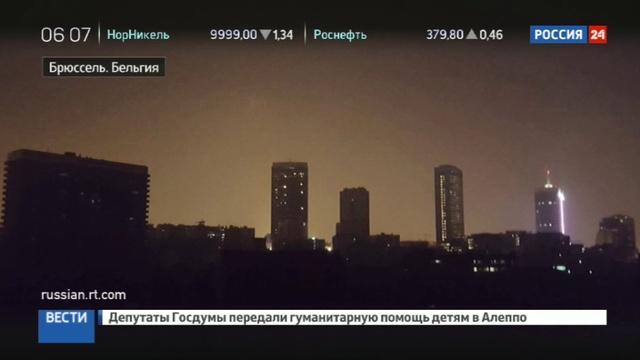 Новости на Россия 24 • Причиной отключения энергоснабжения в Брюсселе стала ошибка операторов