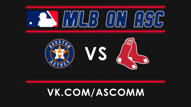 MLB ALCS | Astros VS Red Sox | Game 2