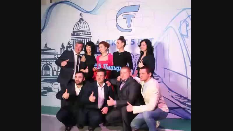 Наша команда День Рожденье компании ПК ТС 5 лет