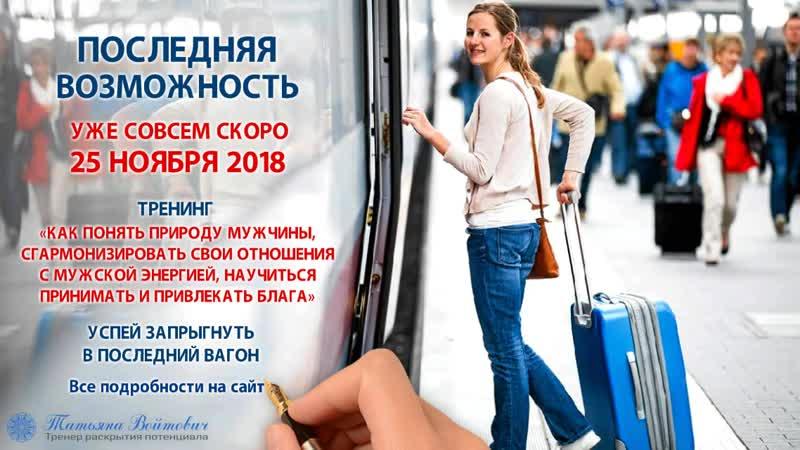 Poslednii_Vagon__25.11.2018