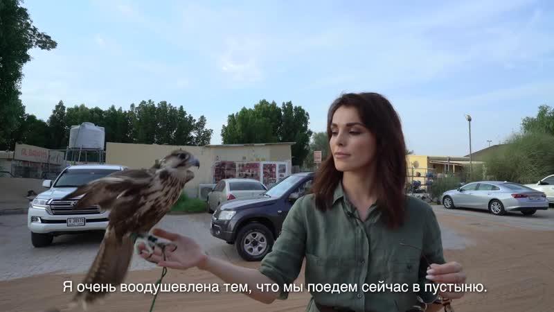 Сати Казанова и Стефано Тиоццо вДубайслюбовью