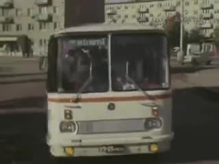 Международный туризм в СССР.1979