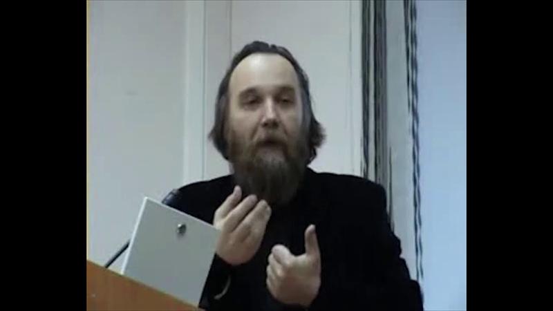 ДПФ-2008 Человек верующий - Человек познающий (А.Г.Дугин)
