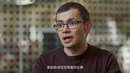 Demis Hassabis on AlphaGo its legacy and the 'Future of Go Summit' in Wuzhen China