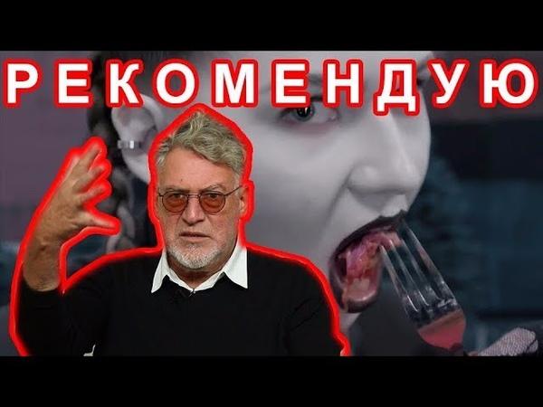 Рецензия на клип IC3PEAK Смерти больше нет Артемий Троицкий
