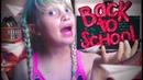 ДЕВОЧКА ПОКАЗАЛА СВОИ ПОКУПКИ К ШКОЛЕ - BACK TO SCHOOL 2018