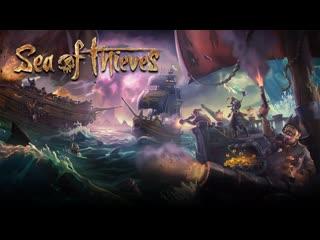 Стримфест 2019 - | Sea of Thieves | #SeaofThieves #stream #стримфест2019 #playstationru #playstation #xbox #microsoft