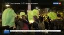 Новости на Россия 24 • Ангела Меркель призвала исправлять ошибки, совершенные Евросоюзом