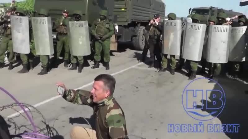Хохляцкий цирк на границе с Крымом Слава Украине Кастрюлям слава