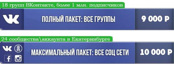 vk.com/write302272431