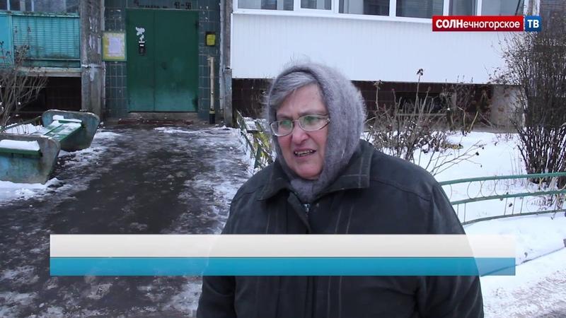 Власти поручили за неделю вернуть тепло жителям трех домов в Кривцово