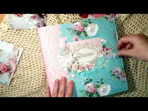 Альбом первого года жизни девочки из коллекции бумаги Little Bunny тм Скрапмир