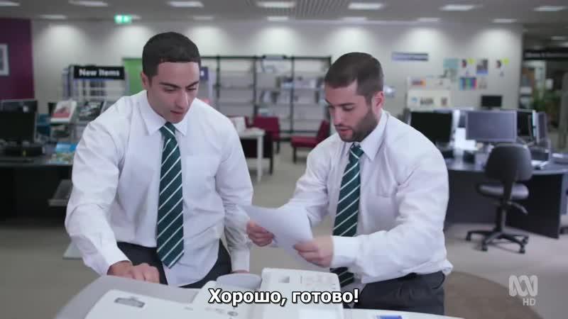 СУПЕР-ЧУРКА / SUPERWOG s01e03 720p
