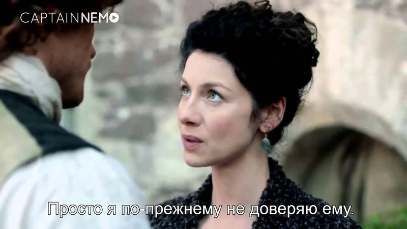 Outlander: Deleted scene 1х10 'I'm not a stable boy' [RUS SUB]