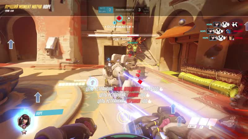 F30 - Fallen, Temple of Anubis, POTG Hope