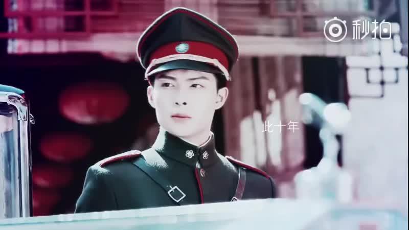 • Fan-made: l• 张日山 • Чжан Жишань • l• 《老九门沙海》 •l