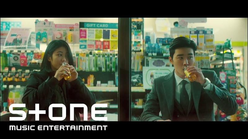 [사이코메트리 그녀석 OST Part 1] Jus2 (저스투) - TAKE MV