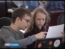 В Ярославле стартовал молодежный турнир по 3D-технологиям