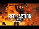 Red Faction Guerrilla Re-Mars-tered запуск на слабом пк