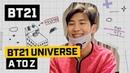 [BT21] BT21 UNIVERSE - A TO Z