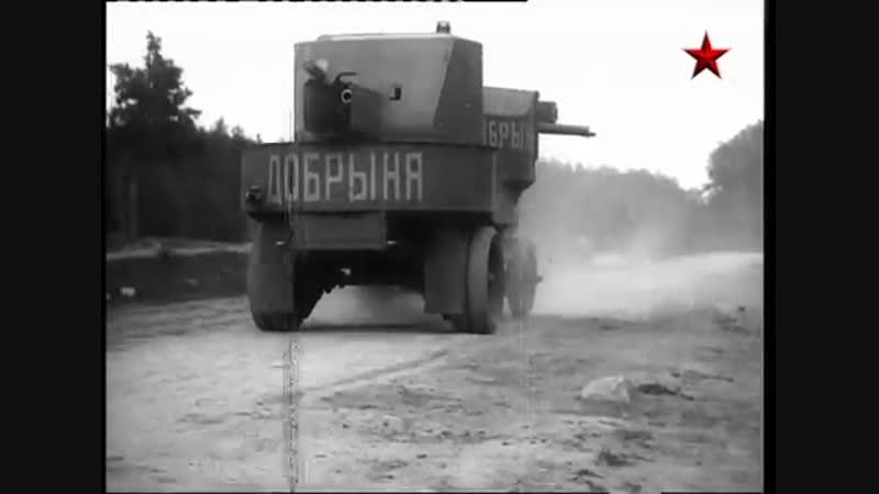 Броня России Фильм 1.