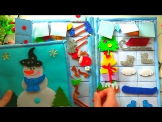 Игра-забава Наряди Снеговика