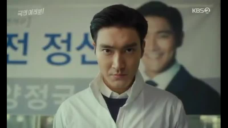 From ep12 of 국민여러분 MyFellowCitizens siwonchoi
