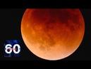 Великое противостояние МАРСА! Россияне увидят самое длительное лунное затмение. 60 минут